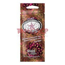 Devoted Tailgates & Tanlines 15 ml