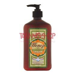 Malibu Tan HEMP Body Moisturizer 530 ml [szoláriumozás utáni ápoló testápoló]