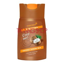Tannymaxx X-TRA Brown Coconut Tanning Milk 200 ml